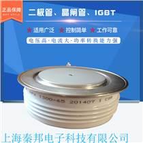 華南總銷售品牌中車KPX 1900-38  KPX