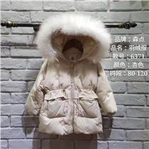 童裝女冬裝 摩卡貝貝童裝哪家好 品牌尾貨服裝批發