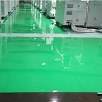 四川广元环氧树脂涂料地坪与德阳环氧树脂地坪销售