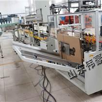 山東飲料裝箱碼垛機器人 自動化裝箱碼垛生產線