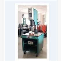 蘇州ABS焊接機超聲波塑料焊接機