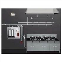 陜西良瑞和泰酒店餐廳廚房灶臺滅火裝置供應,消防施工安