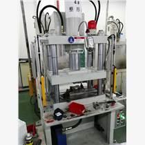 蘇州MIM液壓整形機-昆山金屬注射整形機-MIM整形