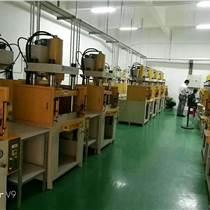 20噸液壓整形機-30噸MIM液壓整形機-40噸MI