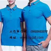 龍崗職業裝西裝坪山工衣廠服訂做坪山工作服批量生產