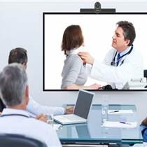 嗨會邦視頻會議系統一站式解決方案