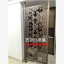 西安客餐區域隔斷選購復古風格鋁板雕刻屏風