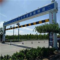濟南旭友高速公路道路限高桿龍門架定制遙控式交通設施限