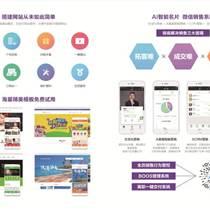 鄭州微信廣告代理費用