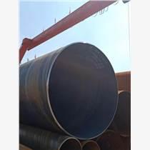Q235B螺旋钢管 大口径螺旋钢管