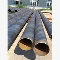 焊管螺旋钢管Q235B 专业生产螺旋钢管厂家