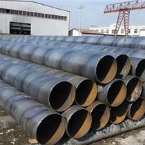 焊管价格 螺旋钢管生产厂家