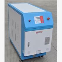 塑膠成型模溫機 熱壓模溫機
