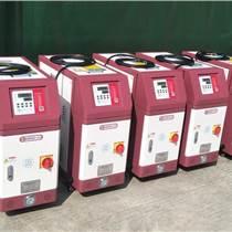 導熱油式模溫機工業油加熱器