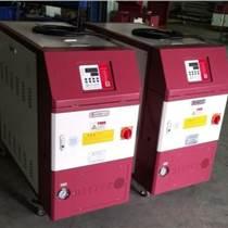擠出機模溫機壓鑄油式模溫機