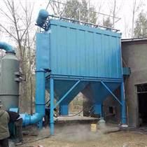 臺車爐除塵器是一種高效節能的粉塵凈化設備
