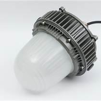 吸壁式LED防爆平臺燈80W化工廠照明燈