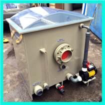 廣州藍靈微濾機 水產處理設備 漁悅