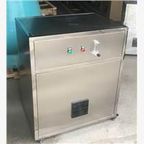 漁悅 10G/H產量水冷臭氧發生器 工業 臭氧消毒機