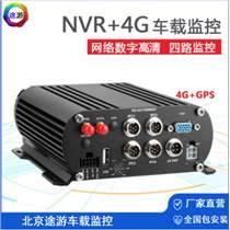 車載監控套件 4G車載監控 車載監控系統 車載攝像頭
