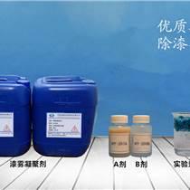 油漆渣凝固劑-ab劑-河南油漆渣凝固劑凝聚效果突出、
