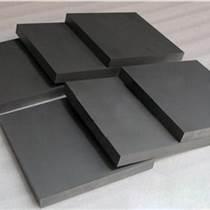 供應日本微粒鎢鋼N10硬質合金鋼棒
