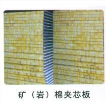 彩鋼凈化板廠家