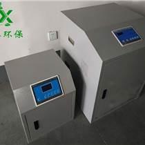 口腔診所污水處理設備 口腔診所污水處理設備報價