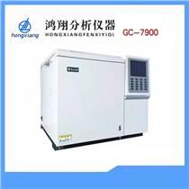 天然气全分析仪热值检测热卖
