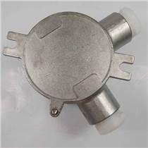 防爆接線箱材質堅硬-防爆接線箱價格便宜