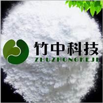 5納米二氧化鈦環保光觸媒原材料分散性好不團聚高純度