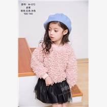 品牌童裝尾貨批發 品牌折扣服飾 新款俏皮童裝