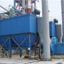 生產供應熱鍍鋅廠鍍鋅除塵器