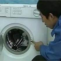 西門子洗衣機維修,西門子洗衣機銷售,洗衣機維修安裝,
