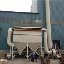 脈沖布袋除塵器是中頻電爐冶煉中最佳最理想的除塵設備