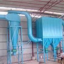 電爐布袋除塵器是治理電爐熔煉時產生煙氣的處理節能凈化