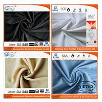廠家直供 全棉FRCTEX阻燃針織面料 可用作內衣服