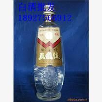 1981年五糧液  中國名酒五糧液