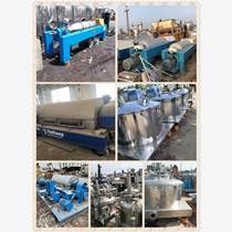 購銷二手離心機、二手化工廠設備、油脂廠設備、飼料廠加