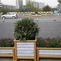铝合金花箱PVC花架立体花盆 山东鑫绿洲