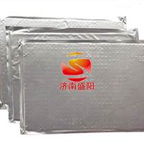 鋼包隔熱層用納米隔熱板的優勢