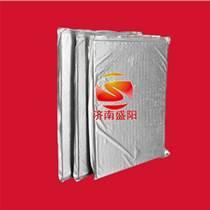 武漢RTO爐隔熱層專用納米隔熱板