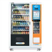 自動售貨機飲料機無人售賣零食自助觸摸販賣機24小時制