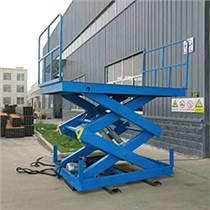 固定剪叉升降機電動液壓貨梯裝卸貨平臺廠房倉庫貨物提升機
