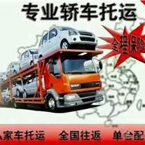 西安到上海轎車托運,私家車托運需要幾天到