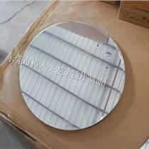 東莞電鍍鏡片PS 生產亞克力鏡片 加工PC玩具軟鏡面