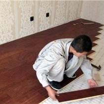 木地板安裝、維修、保養、翻新技術培訓