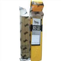 美國萬能402特種焊條美國特種焊條