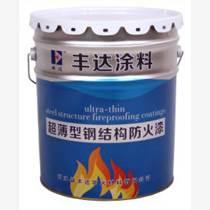 供应丰达钢结构防火涂料生产批发,防火涂料直销