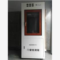 檢測儀器體驗柜隔聲箱蘭思儀器LS-C007隔聲柜體驗